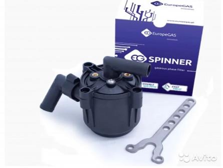 Гбо инновационный фильтр газовой фазы EGSpinner