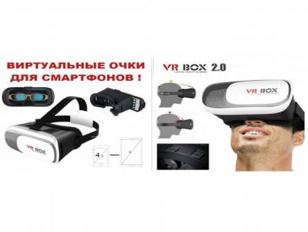 VR BOX 3D - очки-шлем виртуальной реальности