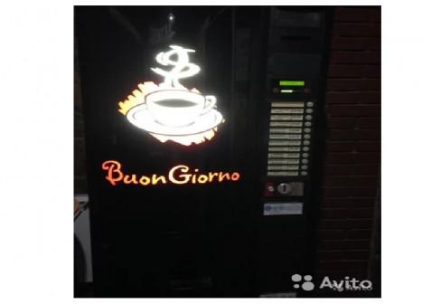 Место под кофейный автомат