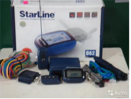 Starline B62