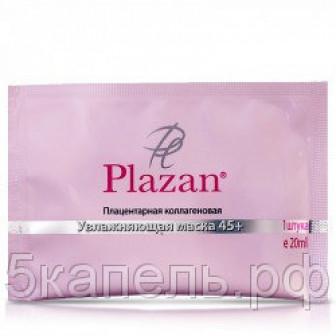 Плацентарная коллагеновая маска для лица Увлажняющая 45+, 1 шт