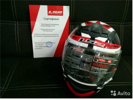 Мотоциклетный шлем LS2