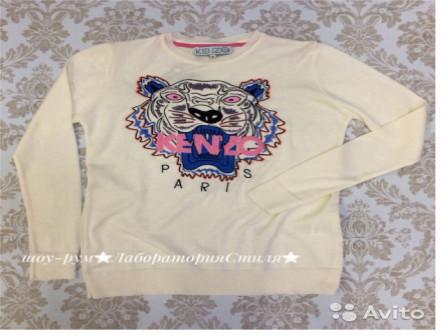 Новый свитер с тигром