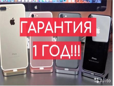 iPhone 7 7 plus 6 6s 5s Гарантия 1 год. Рассрочка