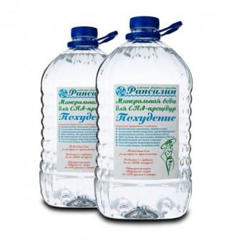 Для СПА-процедур концентрированная морская вода «ПОХУДЕНИЕ», 5 литров