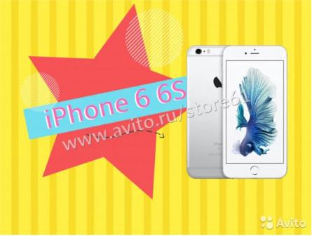 iPhone 6 6S