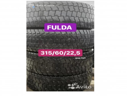 Fulda 315/60/22,5 Art k:1141