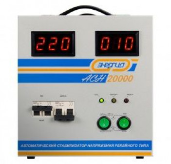 Стабилизатор напряжения Энергия асн 20 000