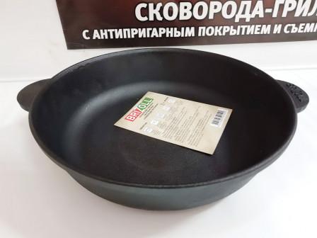Сковорода Жаровня) чугунная МОНОЛИТ с двумя ручками BRIZOLL