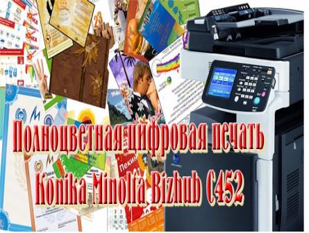 размер шрифта  уменьшить размер шрифта  увеличить размер шрифта Печать Оцените материал1 2 3 4 5 (3