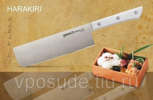 SHR 0043W Нож кухонный Samura HARAKIRI Накири 161 мм, AUS 8, ABS белый пластик