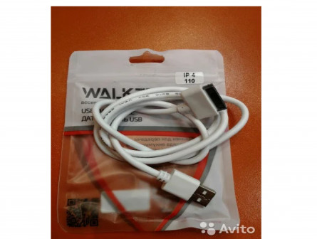 USB кабель iPhone 4/4s/iPad