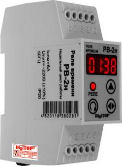 Реле времени digitop рв-2Н (8 меток в сутки)