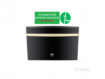 Отзывы 5+ Новый smart роутер LTE CAT.6 huawei B525