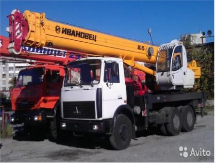 Автокран 25 тонн стрела от 21-30 метра