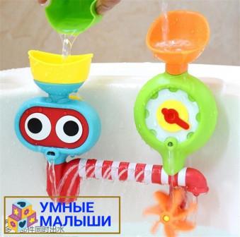 Игрушка для ванны -Волшебный Кран