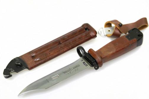 Армейский штык нож (ММГ деактивированный)