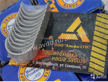 Комплект шатунных вкладышей 6210-31-3041 6D125