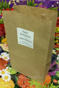 Бумажные пакеты крафт 300х180х110 под фасовку продуктов и товаров