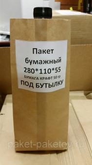 Бумажные пакеты крафт 28011055 под фасовку продуктов и товаров