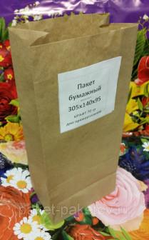 Бумажные пакеты крафт 305х140х95 под фасовку продуктов и товаров