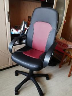 компьютерное кресло PARMA