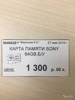 Карта памяти Sony 64Gb Л