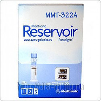 Резервуар для инсулиновых помп Медтроник (объем 3 мл) MMT 332A
