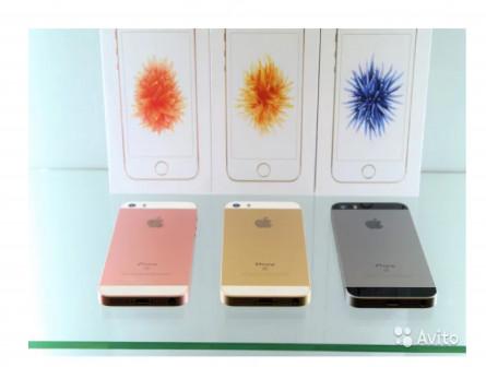 iPhone SE, Все Цвета в наличии