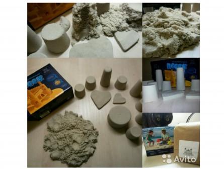 Кинетический песок, упаковка 1 кг