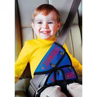Детское удерживающее устройство Крепыш синий