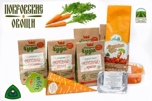 Цукаты из моркови - Морковное чудо, 130 гр.