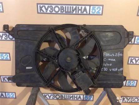 Вентилятор в сборе Ford Focus 2 (05-11г)