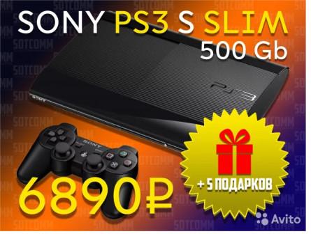 Sony PS3 Super Slim Black 500gb