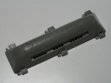 Бойник (редан, ребро, активатор) бака для стиральной машины Ardo вертикальной загрузки