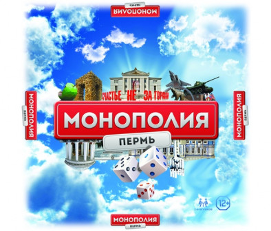 Настольная игра Монополия Пермь