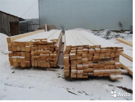 Пиломатериал брус доска плаха брусок дрова тес