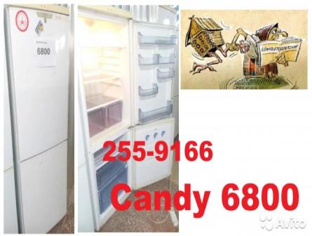 Холодильник б/у 255-9166 Candy