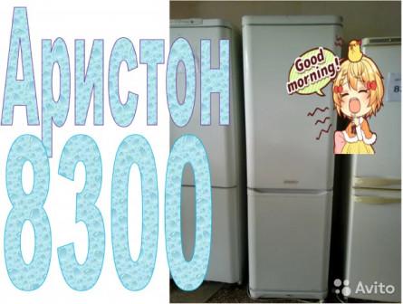 Холодильник Аристон № 396