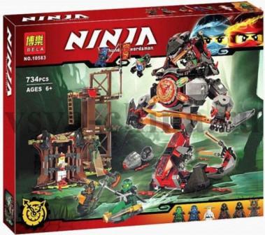Конструктор Лего Ниндзяго аналог Железные удары судьбы, Bela, 734 740 деталей