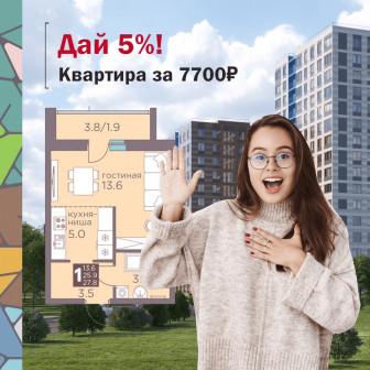 Продам 1-ком.кв от застройщика Девелопмент-Юг в Перми