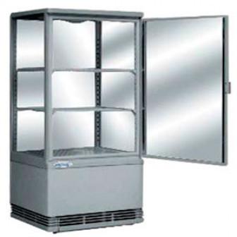 Витрина холодильная STARFOOD BSF17085 цвет серебро