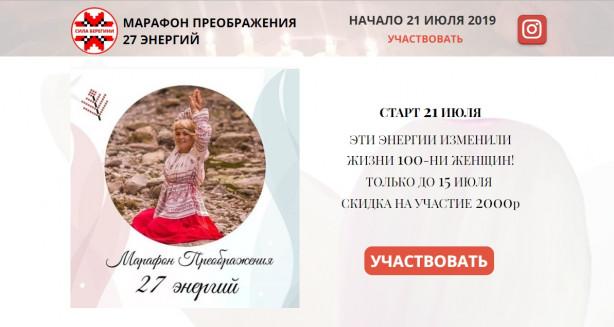 Создание сайтов - Lending page от Амины Чинцовой