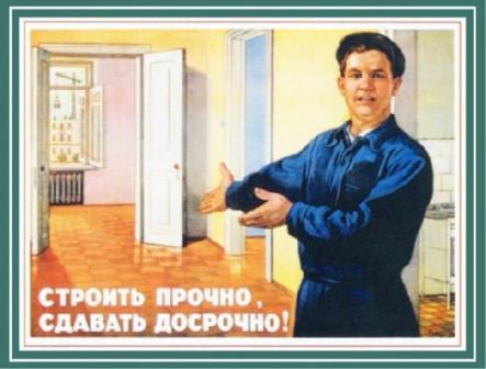 Ремонт квартир!