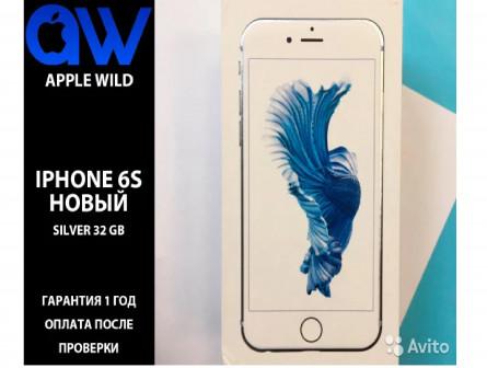 iPhone 6S Silver Серебристый 32GB Новый