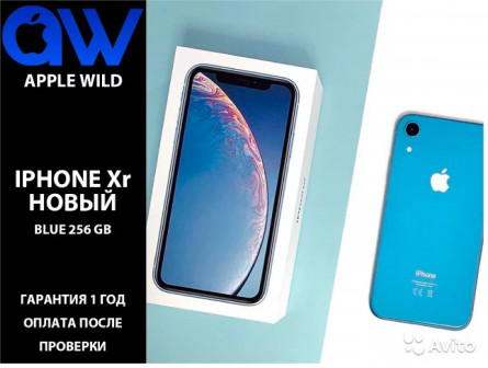iPhone XR Blue Синий 256GB Новый