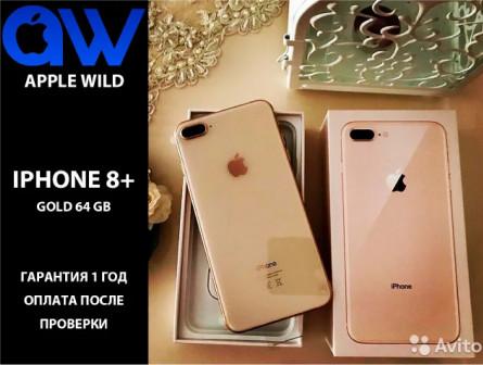 iPhone 8 Plus Gold Золотой 64GB Гарантия