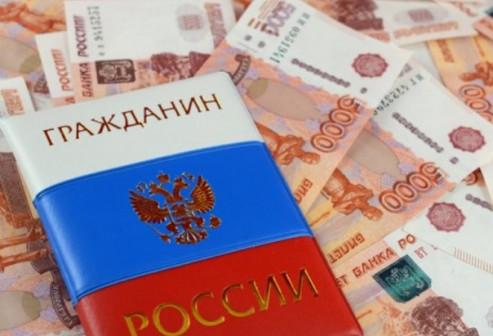 Юрист по миграционным вопросам (Получение Гражданства РФ)