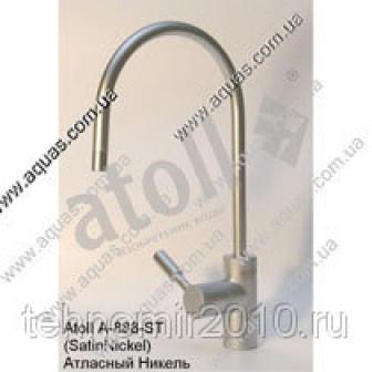 Кран для питьевой воды Atoll A 888 ST