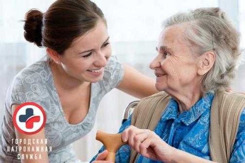 Предоставляем патронажные услуги профессиональных сиделок на дому и в стационаре